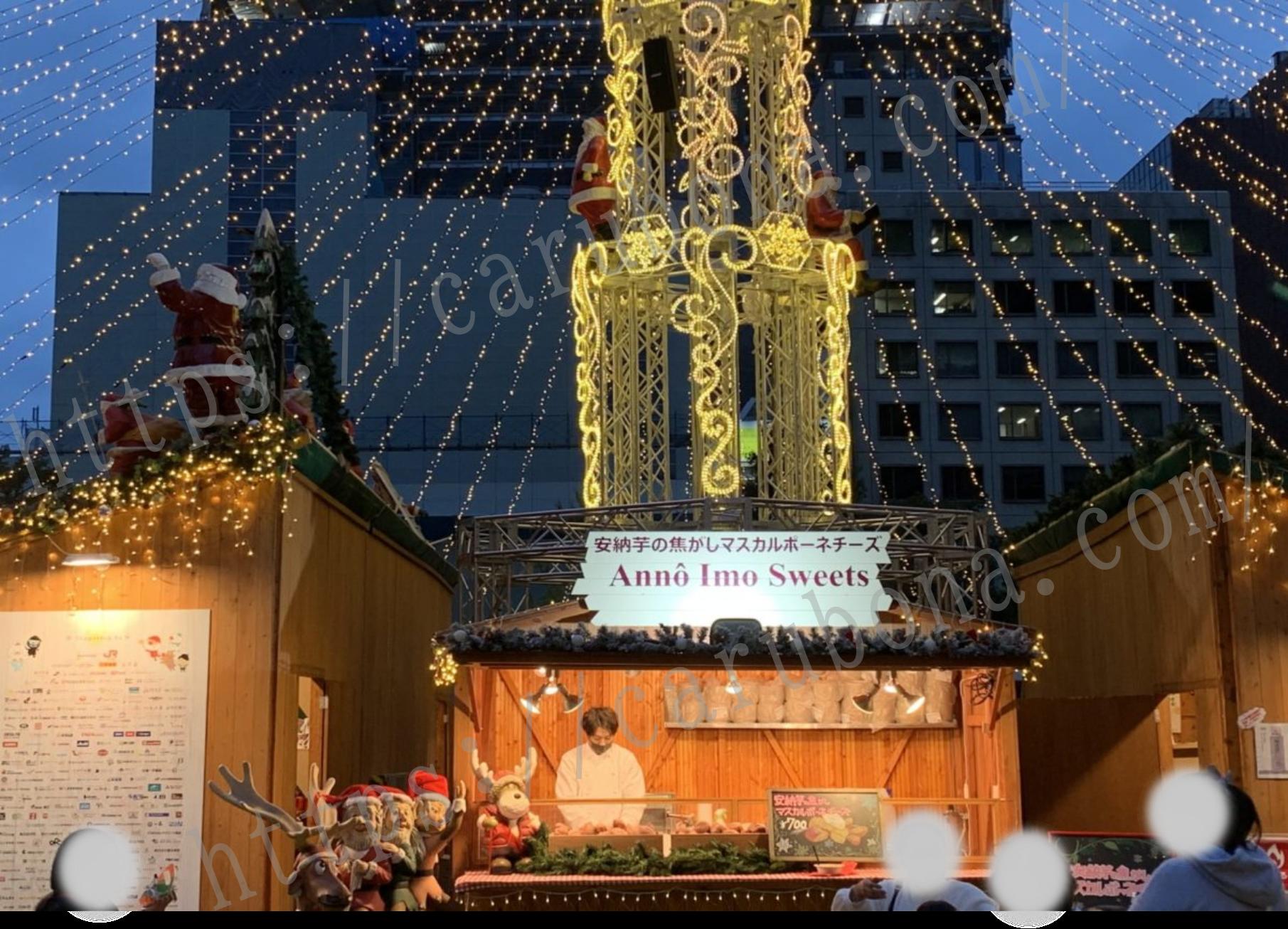 天神のクリスマスマーケット4