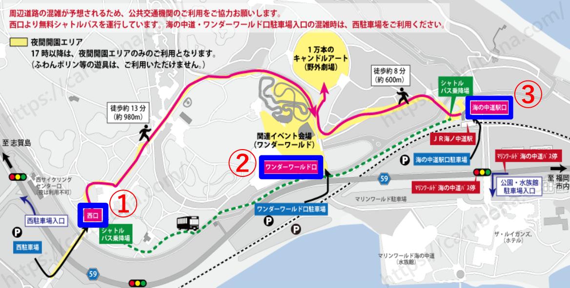 海の中道地図1